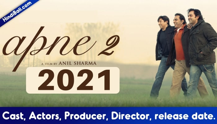 Apne2-Movie-poster