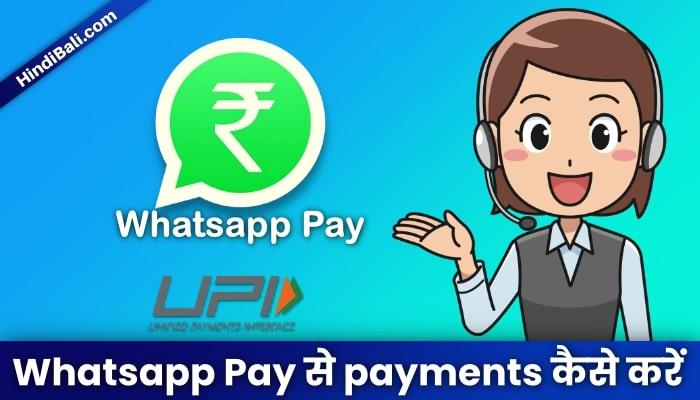 Whatsapp Pay Post Background