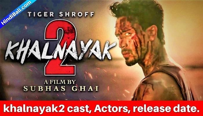 khalnayak2-Movie
