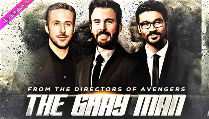The Grey Man cast, Actors, Producer, Director, release date.