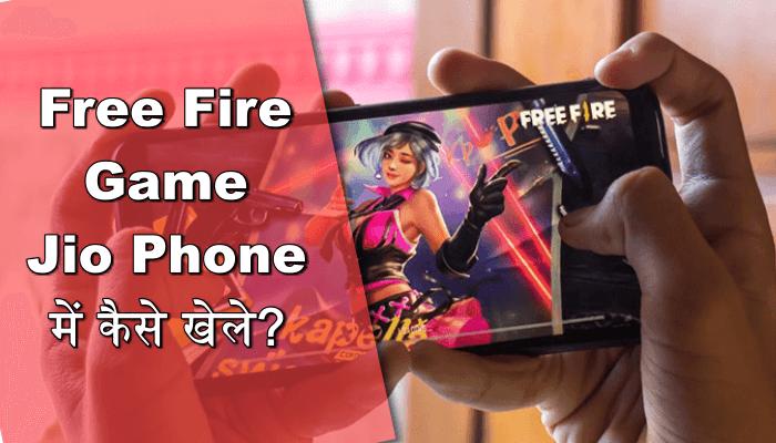 Free fire game jio phone me kaise khele