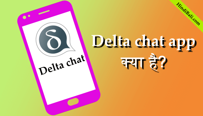 delta chat app
