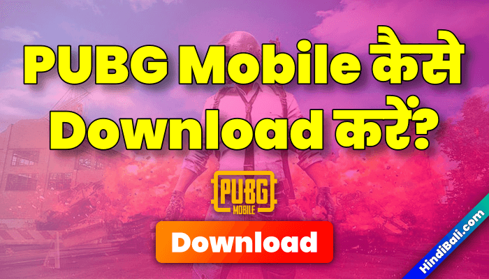 pubg mobile kaise download kare