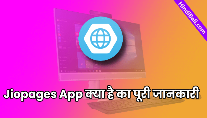 jiopage app apk