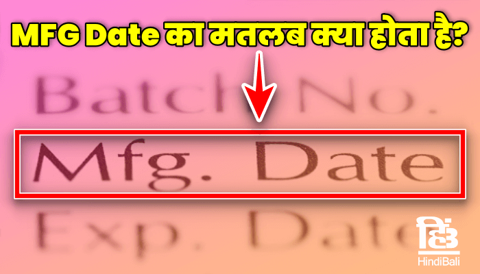 MFG Date Meaning In Hindi