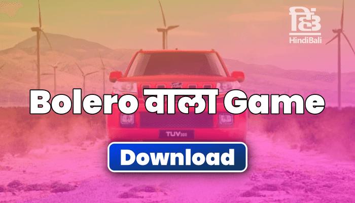 bolero wala game download