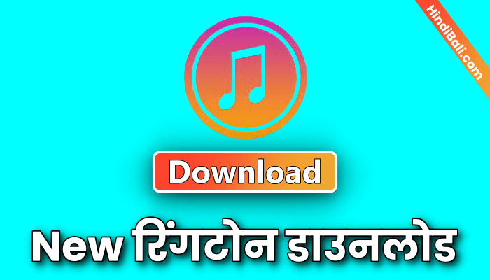 new ringtone download