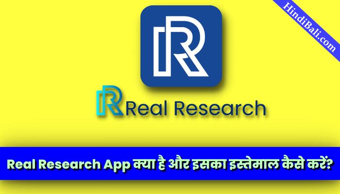 real research app hindi