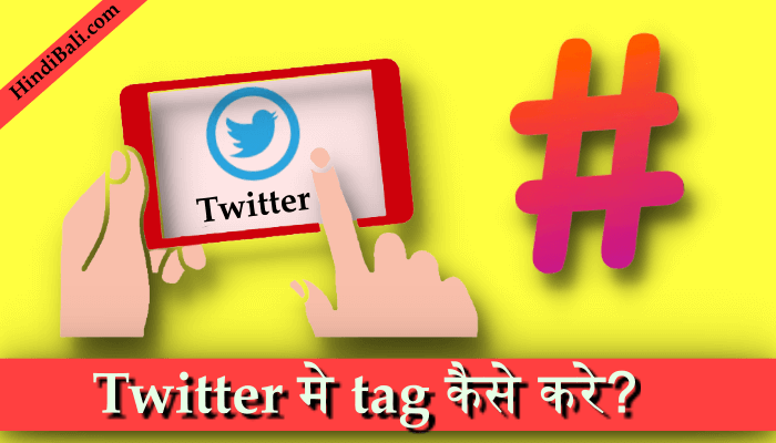 twitter me tag kaise kare