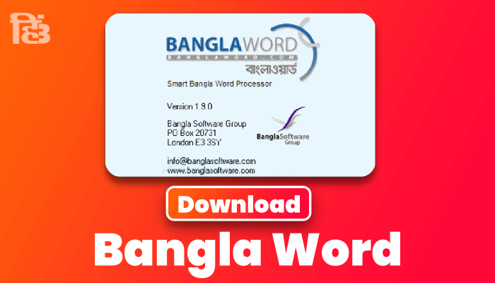 bangla word free download