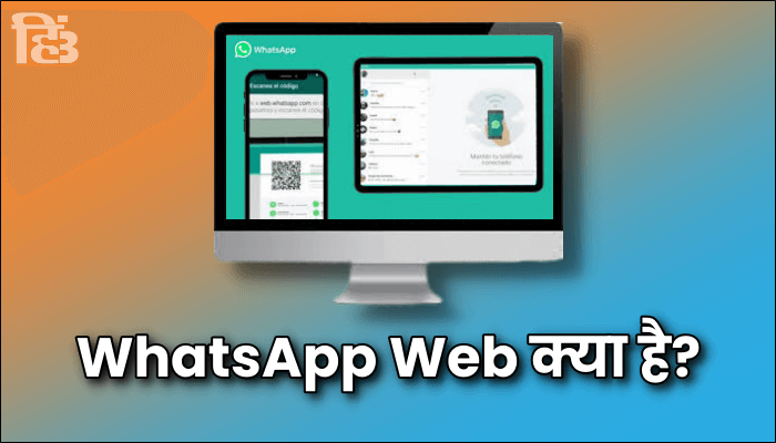 WhatsApp को Laptop में कैसे चलाये?