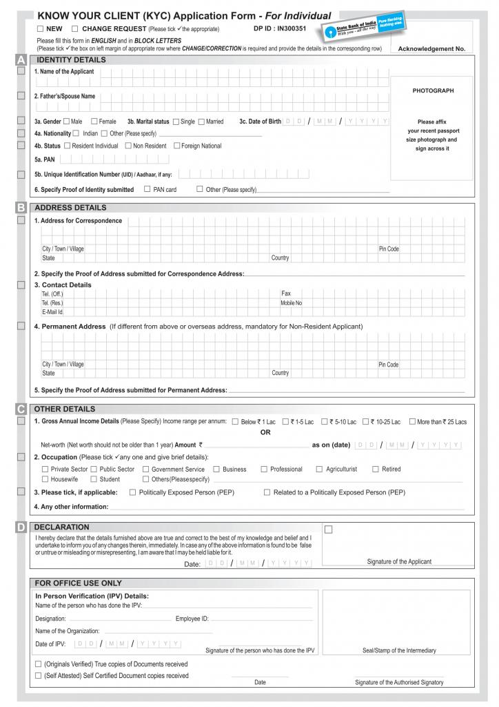 SBI Bank का KYC Form कैसे भरें पूरी जानकारी [2021]