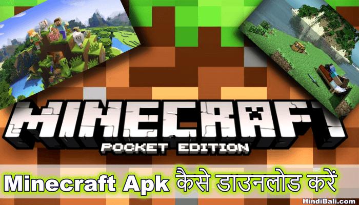 minecraft apk download kaise kare