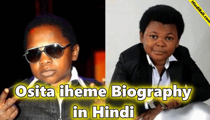 osita iheme biography in hindi