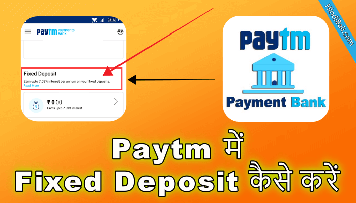 how to open fd in paytm