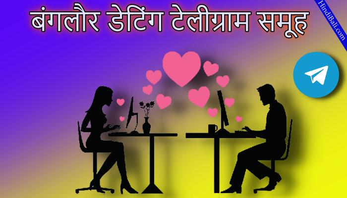 Bangalore Dating Telegram Group Link