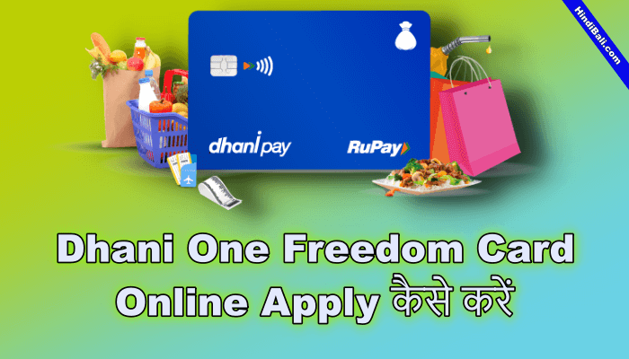 dhani one freedom card apply online